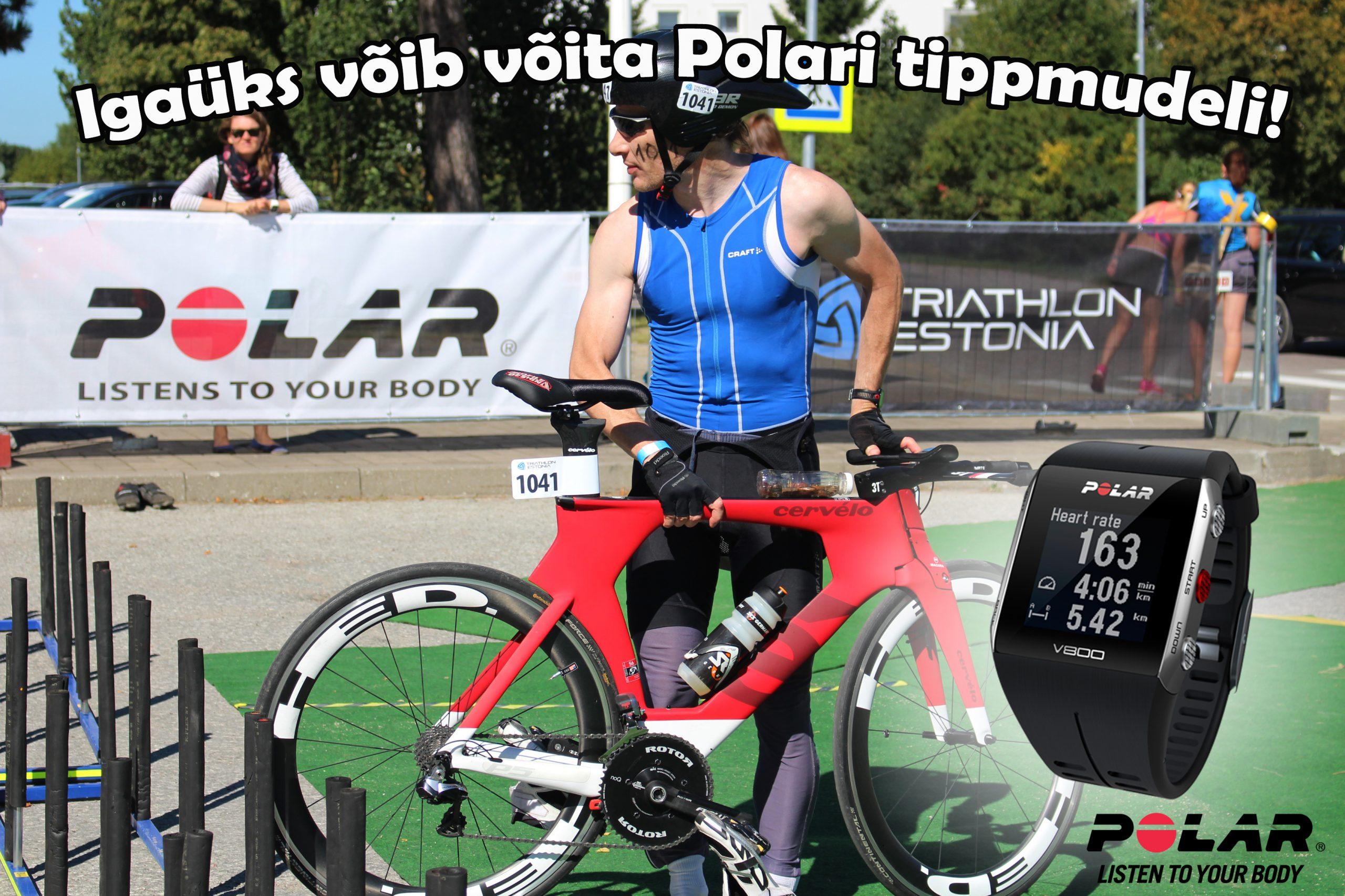 Prizes from Polar - Призовой стол от Polar